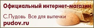 """Интернет магазин """"С.Пудовъ"""""""
